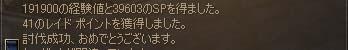 b0069797_1015173.jpg