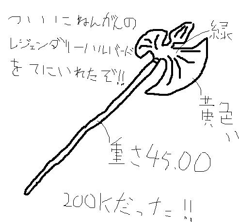a0078102_21221110.jpg