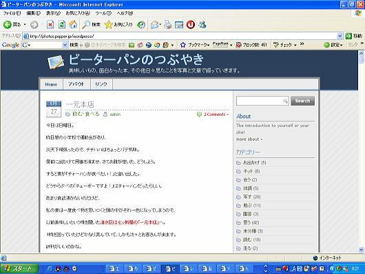 b0055202_0241193.jpg