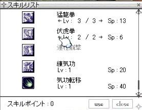 e0076602_2045549.jpg