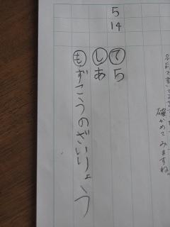 b0056108_055643.jpg