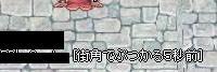 b0098610_0492810.jpg