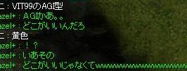 b0098610_20132646.jpg