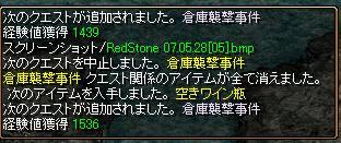 e0087811_8334512.jpg