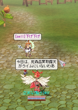 b0057816_23144093.jpg