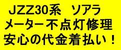 b0021119_1244396.jpg