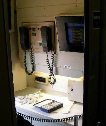 700系 乗務員室_a0066027_0121576.jpg