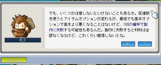 e0024628_412163.jpg