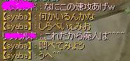 c0056535_728288.jpg