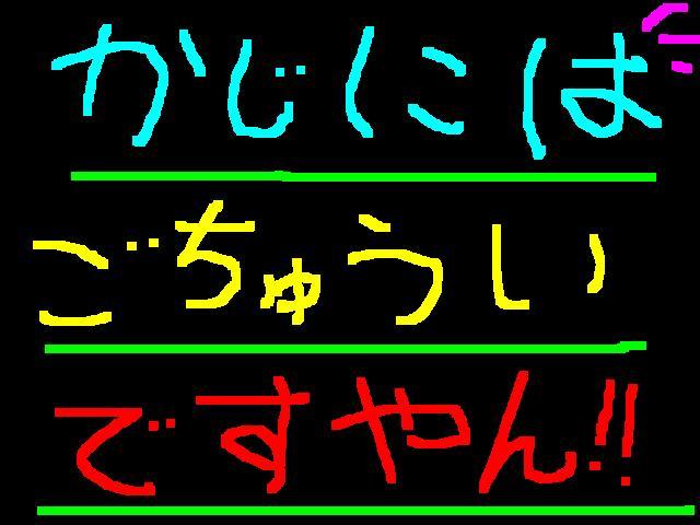 f0056935_20434391.jpg