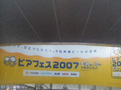a0079948_838451.jpg