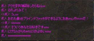 d0080448_11454739.jpg