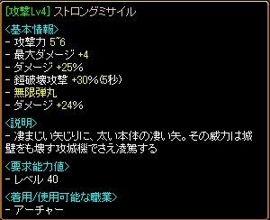 f0028549_1503063.jpg