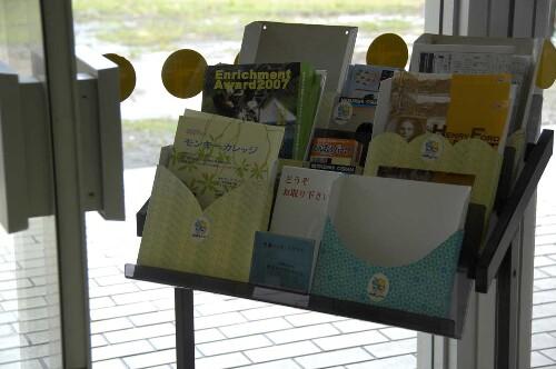 エンリッチメント大賞 2007  _b0024758_054109.jpg