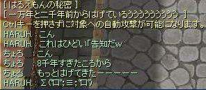 f0057460_18235459.jpg