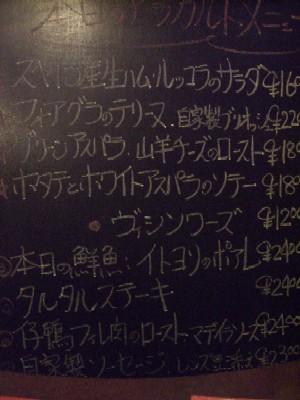 おいしいご飯のお店は駅から遠い・・・?_f0110663_16582914.jpg