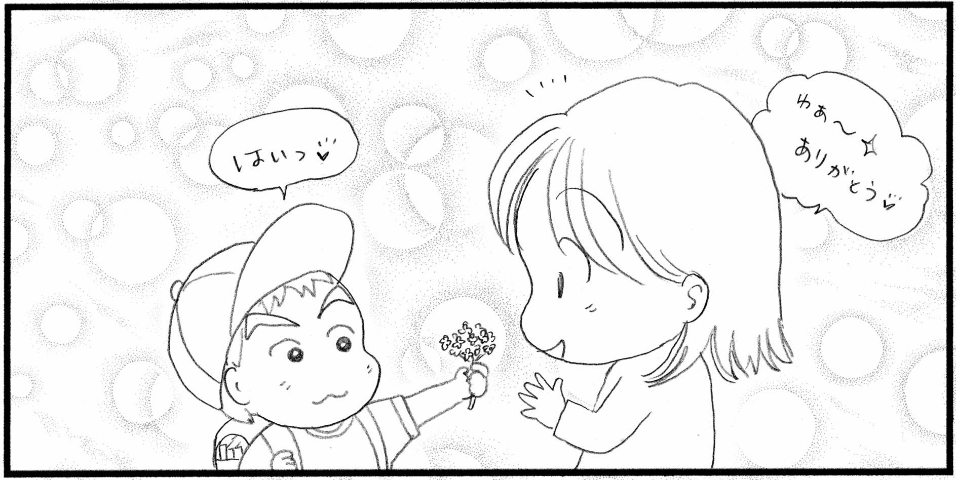 花。一輪。_f0119369_16311396.jpg