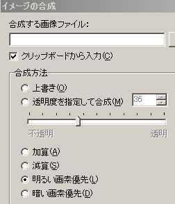 b0078675_1191578.jpg
