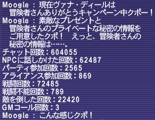 b0005376_0442425.jpg