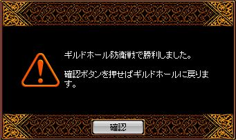 a0101777_10205980.jpg