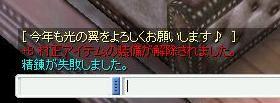 f0095599_23251160.jpg