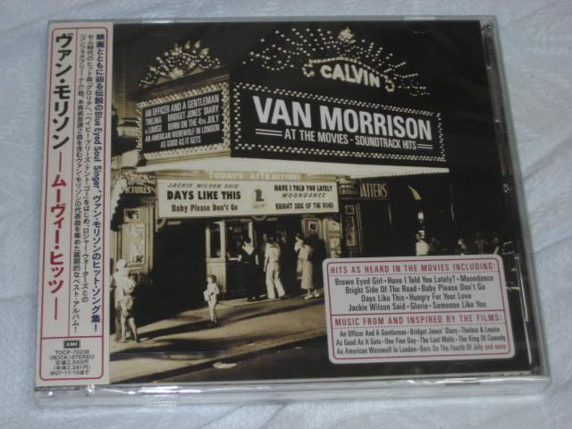 VAN MORRISON AT THE MOVIES_b0042308_045256.jpg