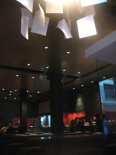 レストラン El Japones_b0064411_1144817.jpg