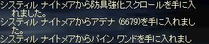 f0101117_2032528.jpg
