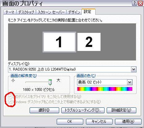 e0054521_0215024.jpg