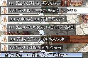f0119222_0383378.jpg