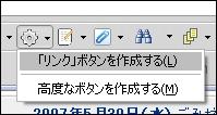 b0040423_4171517.jpg