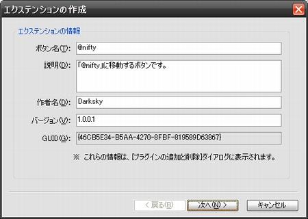 b0040423_4173786.jpg
