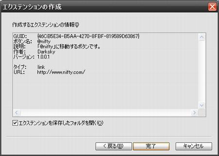b0040423_4181185.jpg