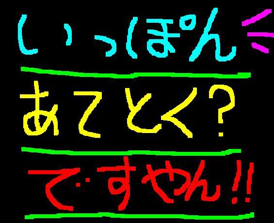 f0056935_13514821.jpg