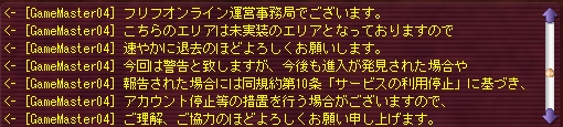 e0111138_11303216.jpg