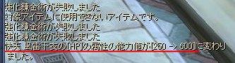 f0087138_222331.jpg