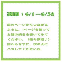 f0115538_0204598.jpg