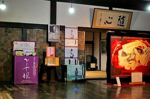 牡丹之旅‧第六日(下)奈良(春日大社)→木津(安福寺)→京都(隨心院)_c0073742_1511818.jpg