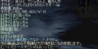 b0010543_2246409.jpg