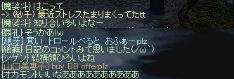 b0010543_2246789.jpg