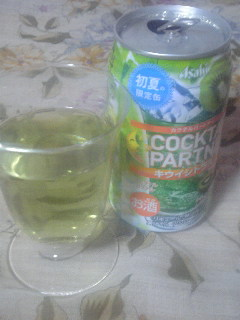 初夏の限定缶「キウイシトラス」_f0099147_18563921.jpg