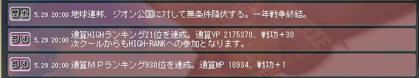 b0076148_14308.jpg