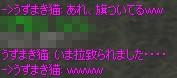 f0057350_19253016.jpg