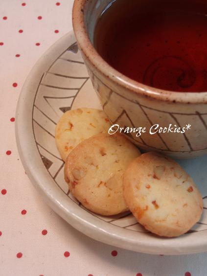 オレンジとクルミのさくさくクッキー*_d0098954_1727699.jpg