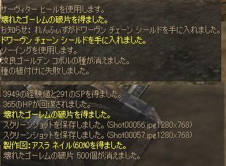 e0012857_95267.jpg