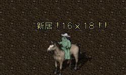 f0111960_1635458.jpg