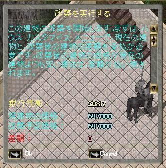 f0111960_16383679.jpg