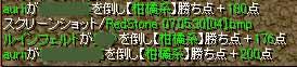 f0016964_2211385.jpg