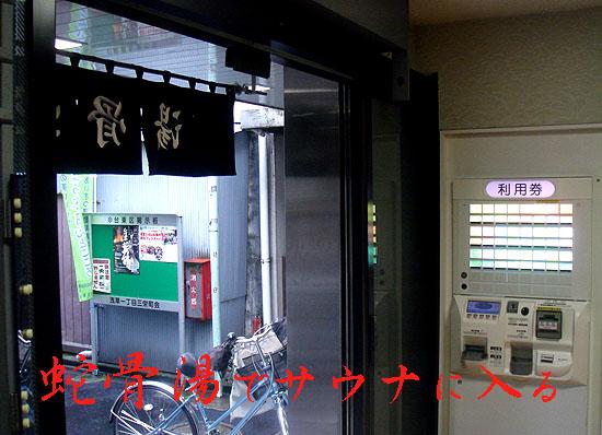 b0091575_20204976.jpg