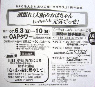 f0029393_19515963.jpg